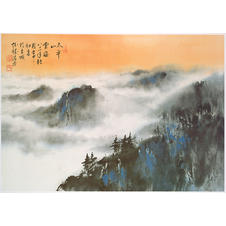 """Chinese Mountain Scene"" Poster"