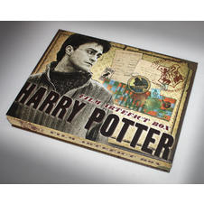 Harry Potter Artefakte Box