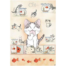 Chi's Sweet Home Poster -