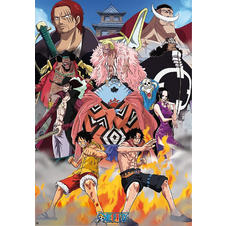 One Piece Poster Marine Ford