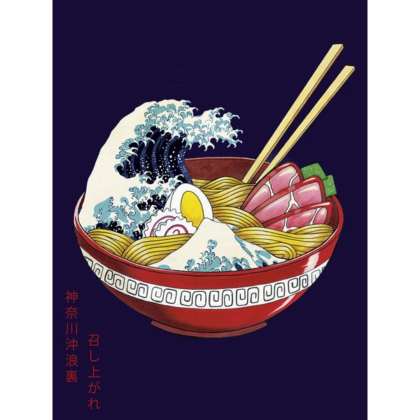 Great Wave Ramen Bowl